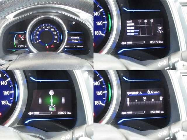 Sパッケージ ナビ・リヤカメラ・ETC・LEDヘッドライト(14枚目)