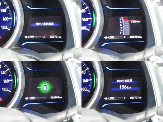 Sパッケージ ナビ・リヤカメラ・ETC・LEDヘッドライト(15枚目)