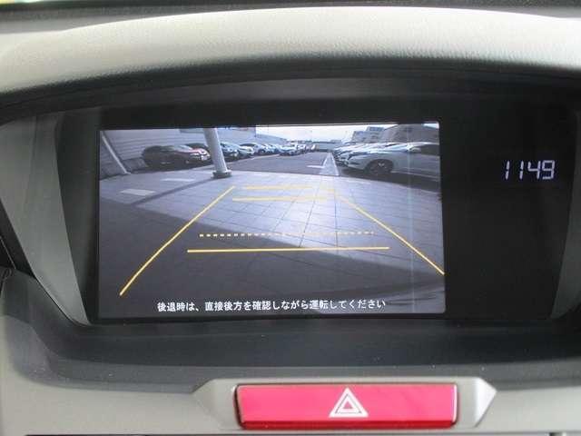 「ホンダ」「オデッセイ」「ミニバン・ワンボックス」「栃木県」の中古車4