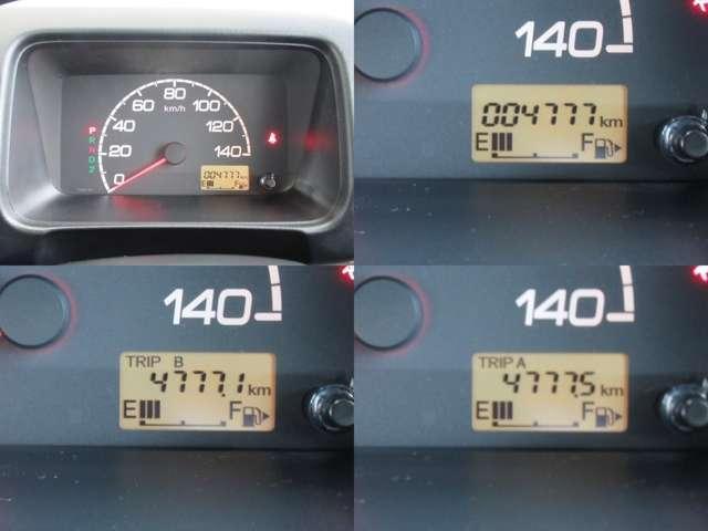 「ホンダ」「アクティトラック」「トラック」「栃木県」の中古車12