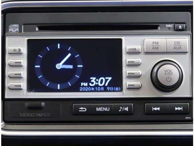 CDで音楽を聞きながらドライブを楽しんでくださいね
