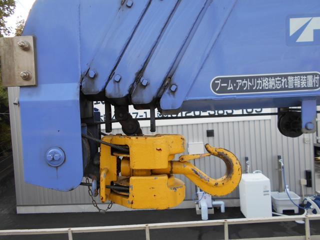 3t積載 タダノ5段2.93tラジコン フックインZR295(4枚目)