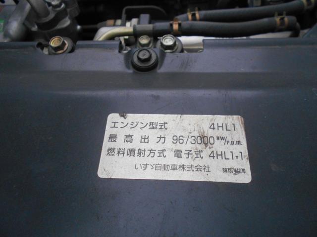 2t積載 スムーサー ハイブリッド バン メーター交換車(15枚目)