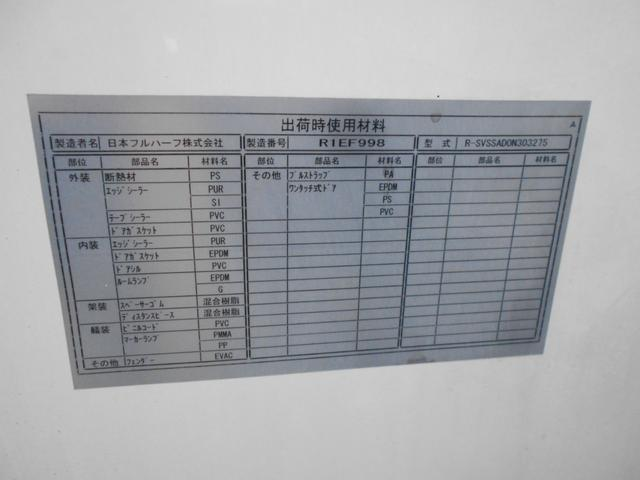 2t積載 スムーサー ハイブリッド バン メーター交換車(17枚目)