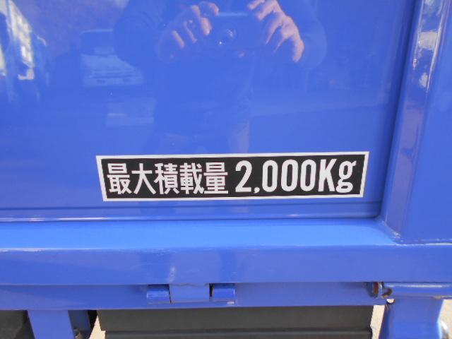 「その他」「キャンター」「トラック」「栃木県」の中古車15