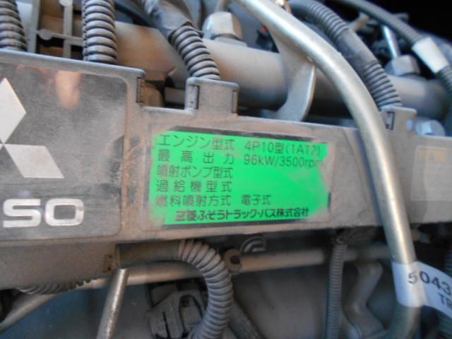 「その他」「キャンター」「トラック」「栃木県」の中古車17