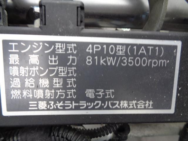 1.5t積載 バン バックモニター  外装仕上げ  左電格ミラー AT車 車両総重量4,095kg 準中型免許対応(30枚目)