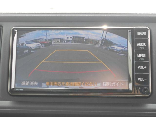 X LパッケージS 安全装置・プッシュスタート・純正ナビ(5枚目)