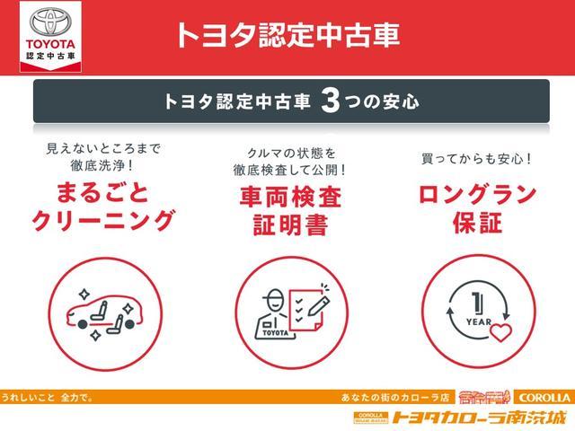 X LパッケージS 安全装置・プッシュスタート・純正ナビ(24枚目)
