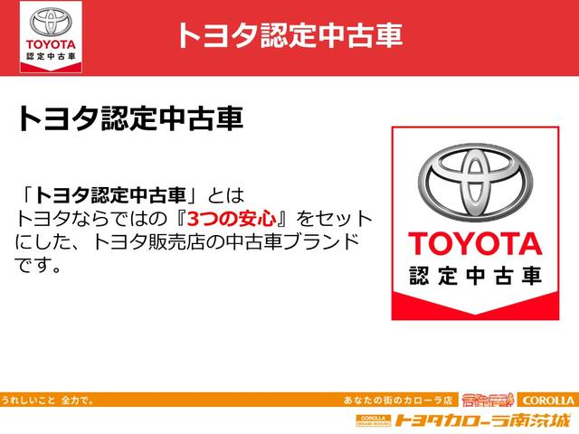X LパッケージS 安全装置・プッシュスタート・純正ナビ(25枚目)