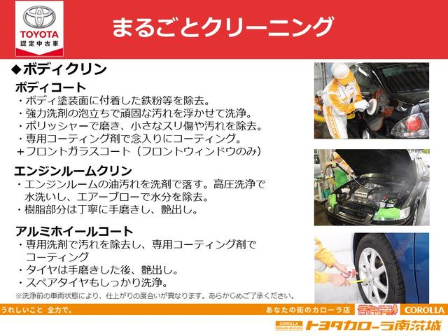 X LパッケージS 安全装置・プッシュスタート・純正ナビ(27枚目)