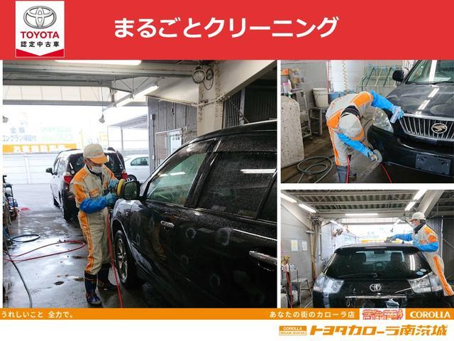 X LパッケージS 安全装置・プッシュスタート・純正ナビ(34枚目)