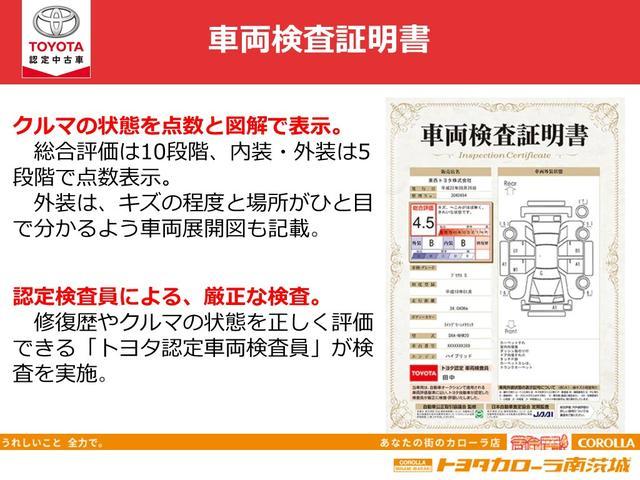 X LパッケージS 安全装置・プッシュスタート・純正ナビ(36枚目)