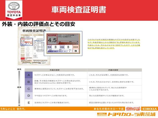X LパッケージS 安全装置・プッシュスタート・純正ナビ(38枚目)