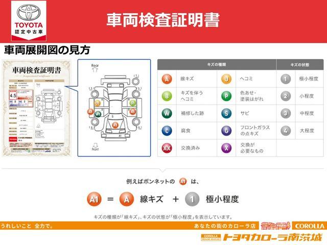 X LパッケージS 安全装置・プッシュスタート・純正ナビ(39枚目)