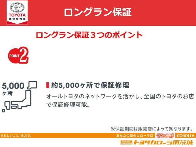 X LパッケージS 安全装置・プッシュスタート・純正ナビ(42枚目)