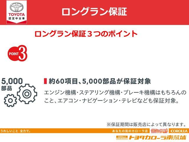X LパッケージS 安全装置・プッシュスタート・純正ナビ(43枚目)