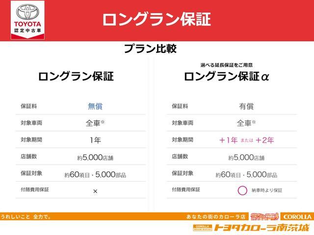 X LパッケージS 安全装置・プッシュスタート・純正ナビ(44枚目)