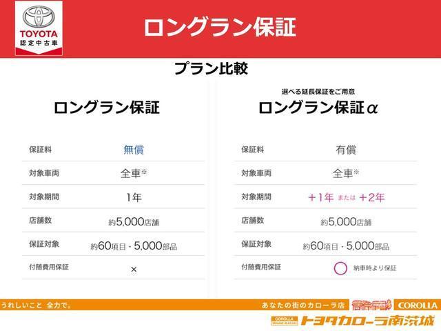 1.0X Lパッケージ・キリリ 純正ナビ・ETC・HID(44枚目)