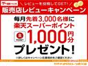 X LパッケージS 安全装置・プッシュスタート・純正ナビ(55枚目)
