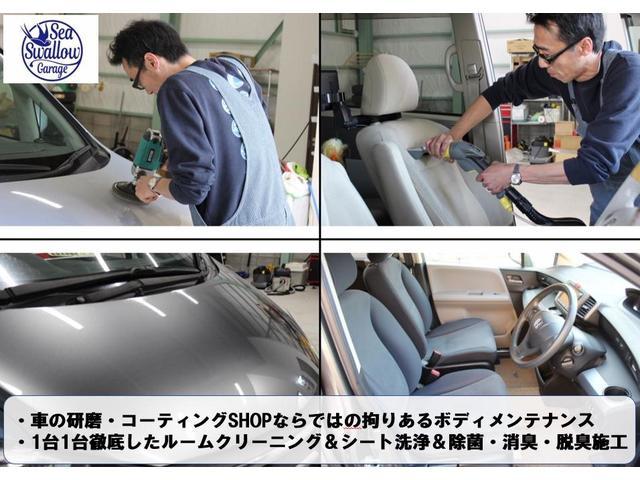 シボレー シボレー MW Gセレクション シートヒーター 禁煙車 ボディコート施工済