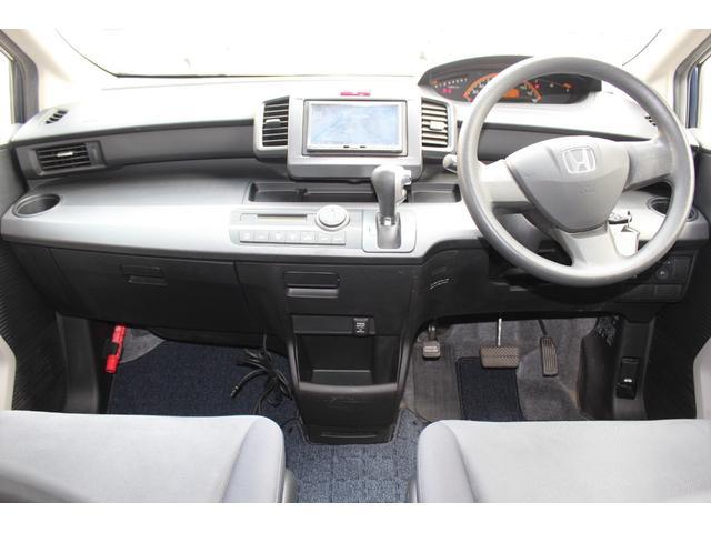 当店の展示車は、安心の中古車評価書付きです!当店の車両評価だけでなく、第3者機関によってお車を評価・鑑定しています!大切な愛車選びの参考にしてみて下さい!