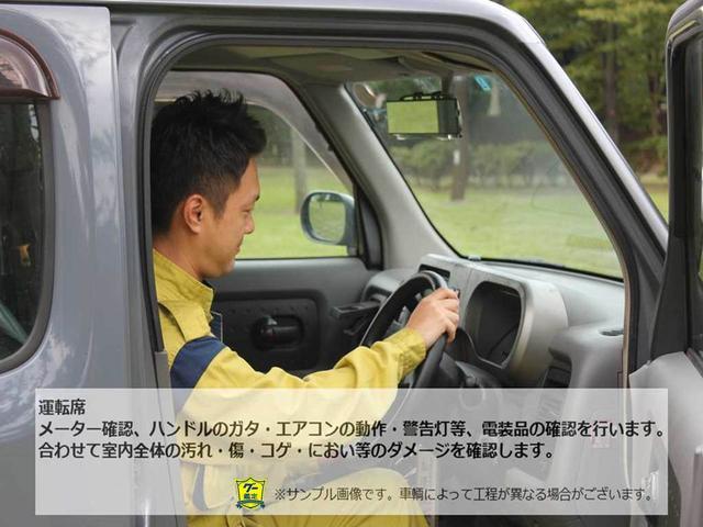 E インテリキー 禁煙車 社外ポータブルナビ ワンセグTV ボディコート施工済(74枚目)