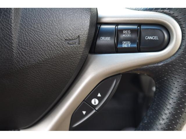 クルーズコントロール搭載。長距離ドライブもラクラク!