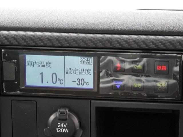 6.2m冷蔵冷凍車 低温 サイドドア付 ワイド エアサス(10枚目)