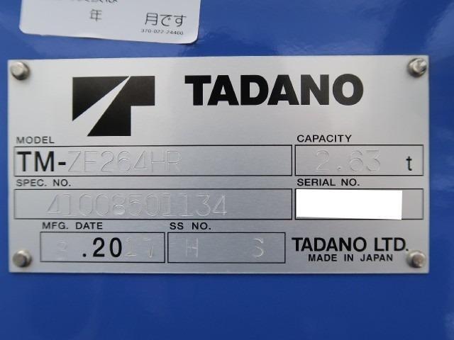タダノ4段 ラジコン・フックイン付 標準ロング(21枚目)