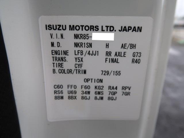 タダノ4段 ラジコン・フックイン付 標準ロング(23枚目)