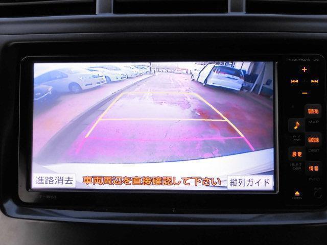S Lセレクション 純正メモリーナビ バックカメラ ETC(3枚目)