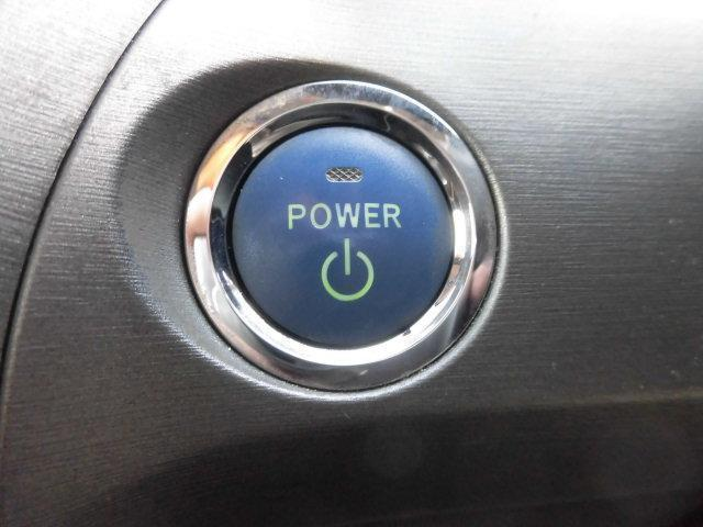 S 後期型 スマートキープッシュスタート HIDヘッドライト(9枚目)