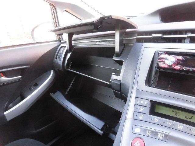 S 後期型 スマートキープッシュスタート HIDヘッドライト(11枚目)