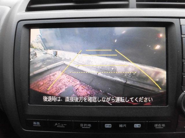 RSZ HDDナビパッケージ バックカメラ スマートキー(11枚目)