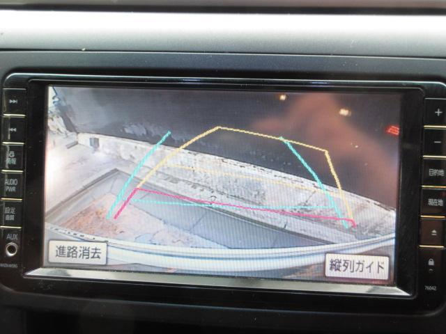 240S 純正HDDナビ フルセグ 両側パワスラ 後席モニタ(5枚目)
