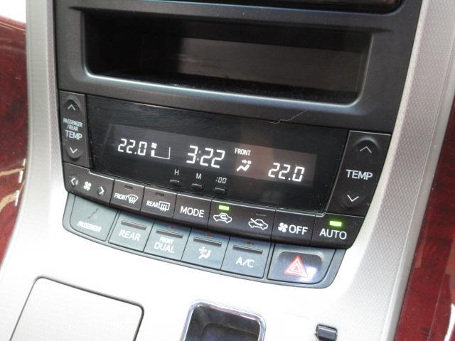 240S 純正HDDナビ フルセグ 両側パワスラ 後席モニタ(6枚目)