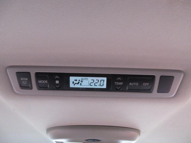 240S 純正HDDナビ フルセグ 両側パワスラ 後席モニタ(12枚目)