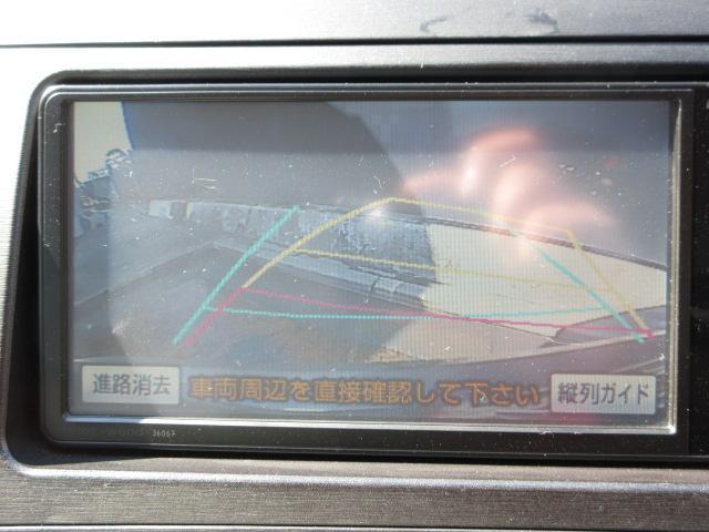 S LEDエディション 1オーナー純正HDDナビ地デジBカメ(5枚目)