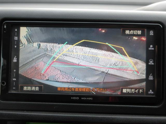 1.8S 純正HDDナビ フルセグ バックカメラ フルセグ(5枚目)