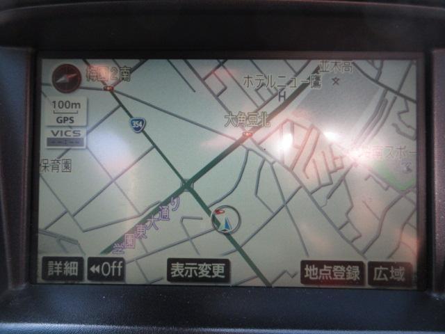 240G Lパッケージ サンルーフ純正HDDナビBカメETC(4枚目)