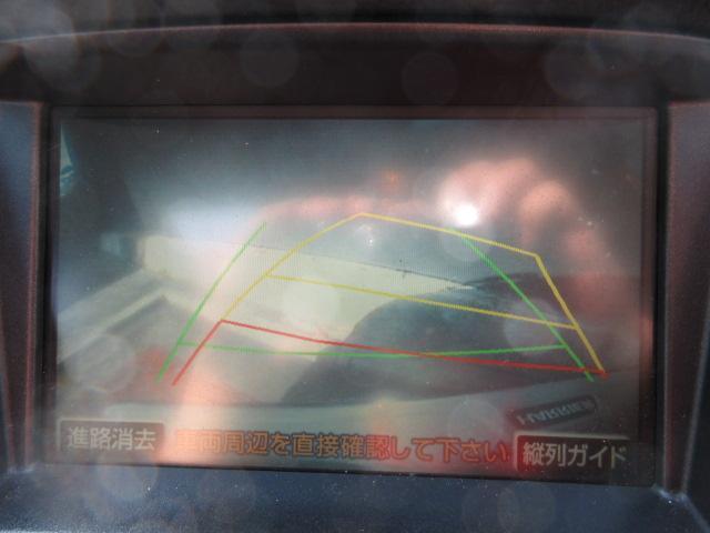 240G Lパッケージ サンルーフ純正HDDナビBカメETC(5枚目)