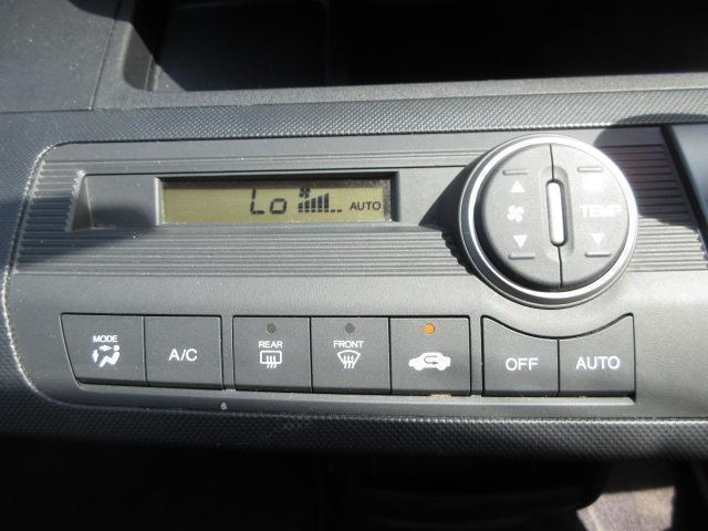 G Lパッケージ 両側パワスラ 社外HDDナビ フルセグ(6枚目)