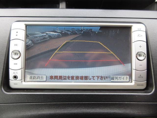 S 純正SDナビ ワンセグ バックカメラ プッシュスタート(17枚目)