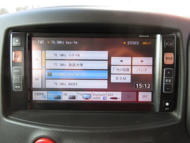 15Xインディゴ+プラズマ ワンオーナー 純正ナビ ETC(3枚目)