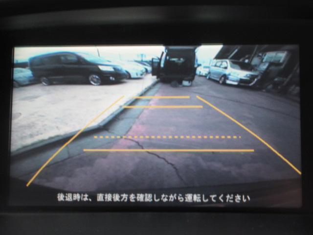 L 純正HDDナビ 地デジ バックカメラ ETC クルコン(2枚目)