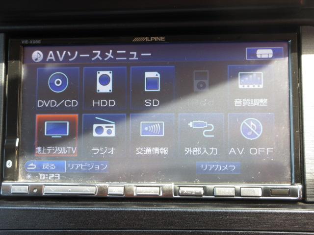 Sツーリング 社外HDDナビ フルセグ Bカメラ モデリスタ(3枚目)