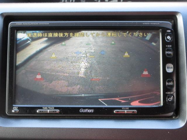 Z 純正HDDナビ 地デジ Bカメラ 両側パワスラ ETC(2枚目)