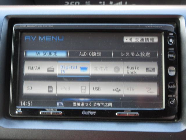 Z 純正HDDナビ 地デジ Bカメラ 両側パワスラ ETC(3枚目)