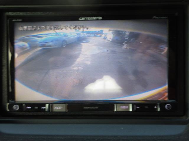 L 社外ナビ フルセグ Bカメラ ETC HID スマキー(2枚目)